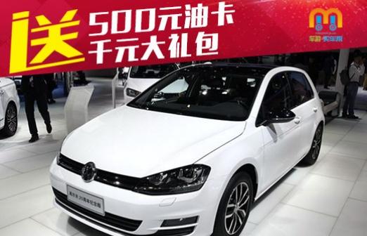 一汽-大众-高尔夫 1.6L 自动舒适型